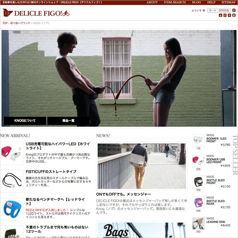 koshima_top1